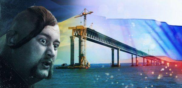 На Украине пытаются понять, как «уничтожить» Керченский мост