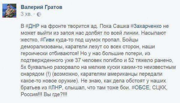«Полковник Гратов». От авторов «спецназовца Агеева». Скоро, на всех экранах