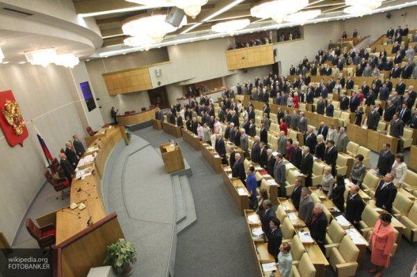 Теперь только один паспорт: Госдума России одобрила порядок отказа от гражданства Украины