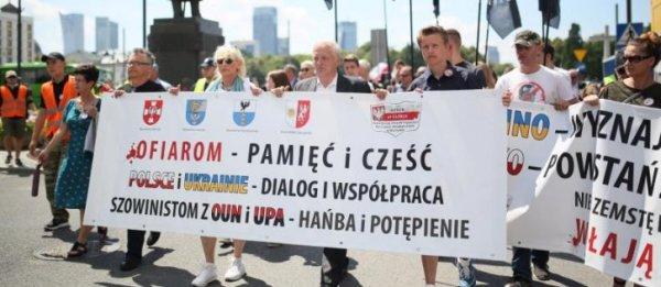 «UA von!» — по всей Польше прошли антиукраинские манифестации