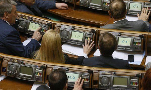 Что ждёт украинцев:: пенсионная реформа от МВФ принята в первом чтении