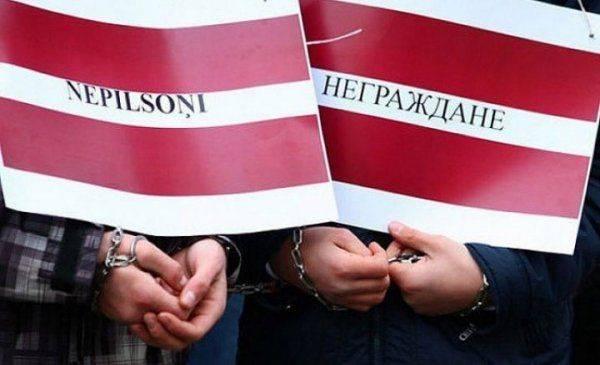 Про языковой террор в латвийских школах