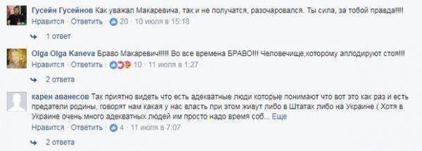 Россияне припомнили Макаревичу за скандальную песню: «Моральный урод»