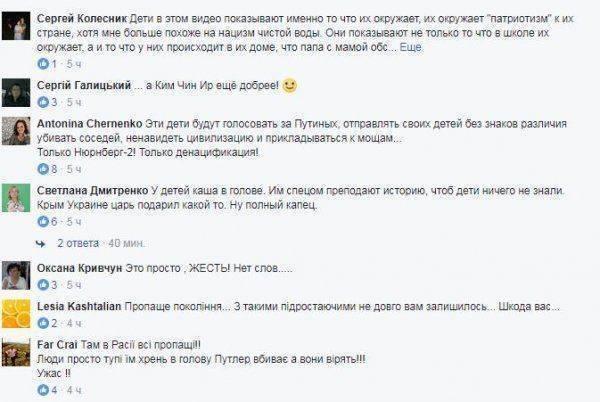 Украинцы в бешенстве от «детской» правды о Путине и жизни в русском Крыму
