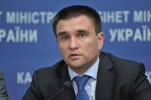Климкин назвал «лишней бумажкой» итоговую декларацию саммита Украина-ЕС