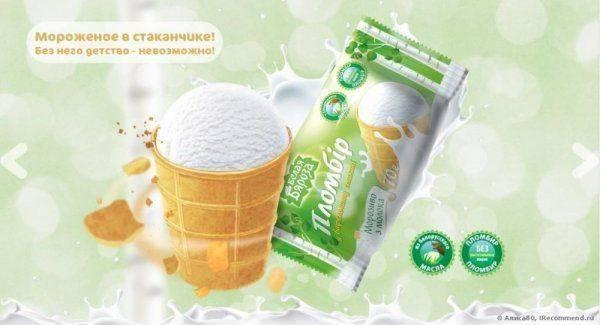 На крымских пляжах замечено украинское мороженое. Патриоты запрещают крымчанам есть «Белую бярезу»