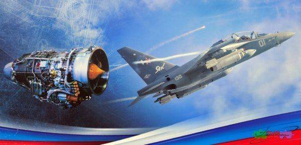 Обновленный двигатель для Як-130: сердце самолета прослужит вдвое дольше