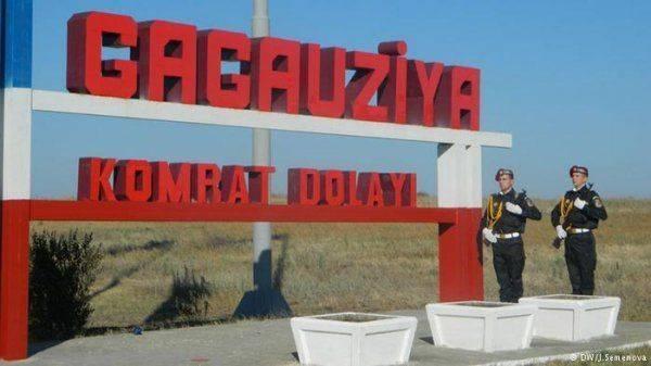 Молдавские либералы инициировали «новый поход» на Гагаузию