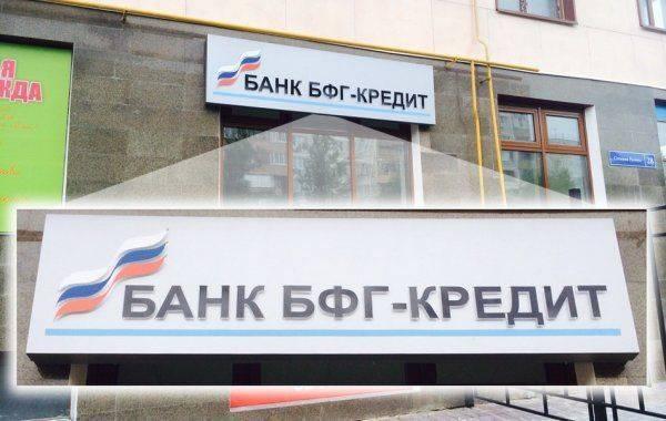 Разоблачена ложь «Правого сектора» о бегстве российских предпринимателей на Украину