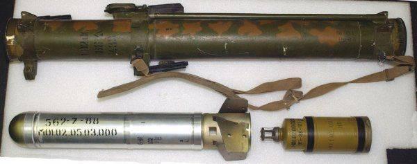 «Шайтан-труба» из Украины: новый огнемет на вооружении военных