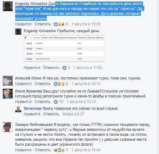 Украинцы едут в Турцию – работать, турки на Украину – «отдыхать»