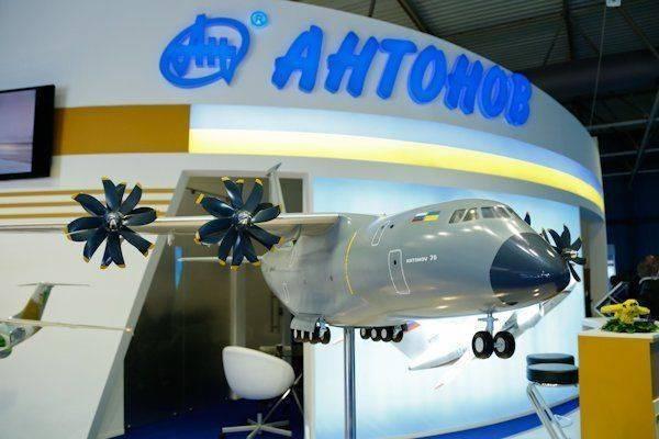 Украинские «достижения»: что Порошенко приготовил для мертвого «Антонова»