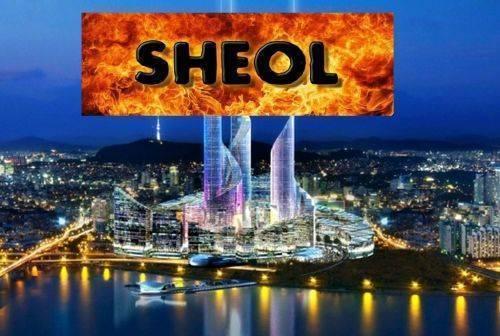 Сеул превратится в Шеол. Америка вся сгорит. Ким Чен Ын возьмет Иерусалим