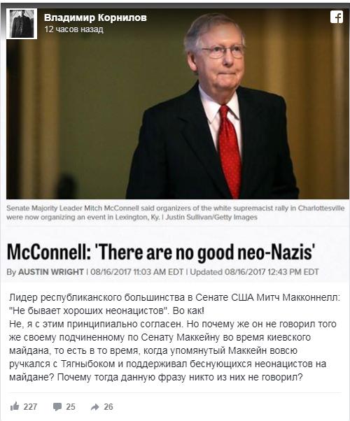 Американским сенаторам напомнили, как они обнимались с украинскими неонацистами