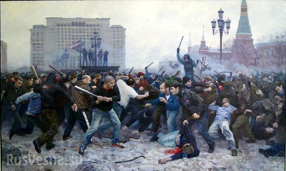 Скачать Civil war — бесплатно
