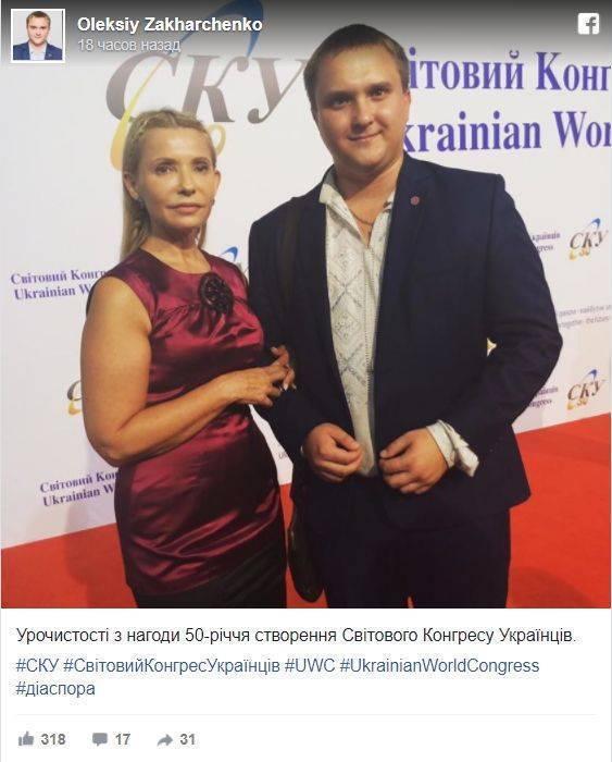 Брови сбрила? Тюнинг Тимошенко стал сенсацией нового политсезона и напугал гаранта