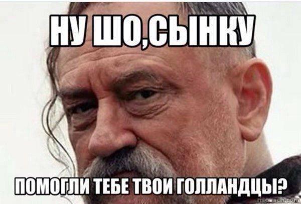 «Путин, купи наше сало!» Украина подает иск в ВТО на Россию