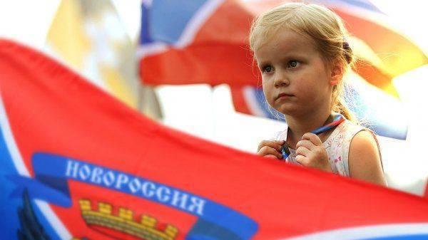 Почему Малороссия себя исчерпала