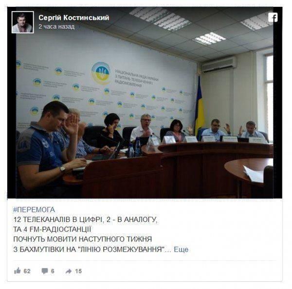 Таблетка от Путина. В Крыму вещают украинские каналы