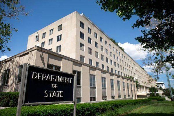 Соединенные Штаты намереваются покинуть Сирию