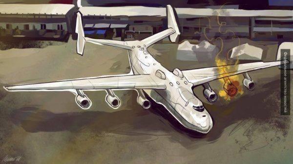 Эксперт про украинское авиастроение: без России не будет Антоновых