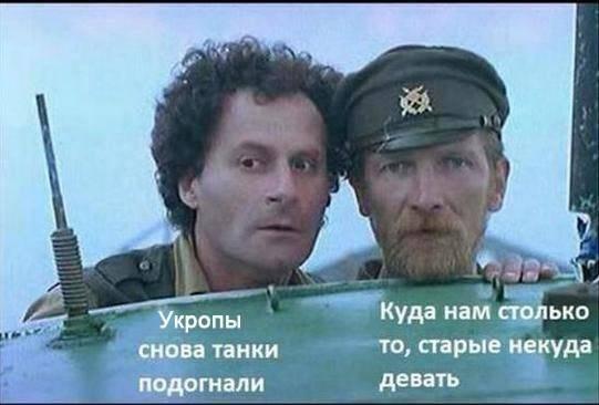 Прапорщик ВСУ и джавелины