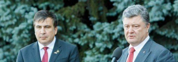 Саакашвили рвётся в Киев, Порошенко пьёт, хохлы скачут