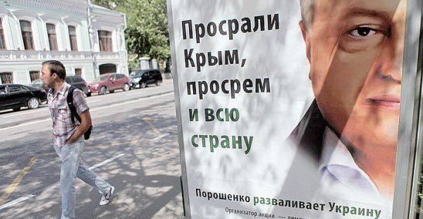 Названа дата штурма резиденции Порошенко