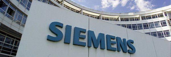 После скандала с турбинами Siemens решил… расширить сотрудничество с Россией