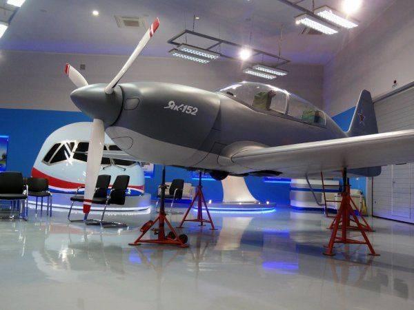 Авиастроение в РФ: Самолёт Як-152 вышел на новый этап испытаний
