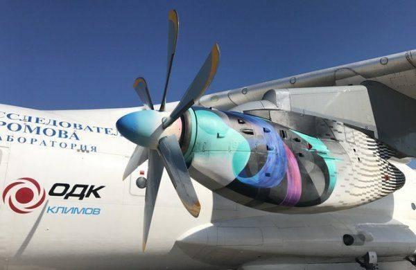 Инновации в авиастроении РФ: передовой двигатель ТВ7-117СТ встал на крыло