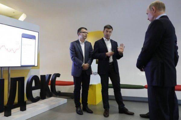 Путин в «Яндексе»: президент впервые посетил офис главной российской IT-компании