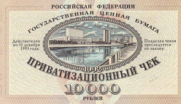 Наследство СССР рассовали по оффшорам