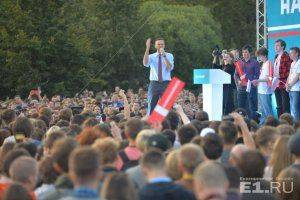 Шоу Навального начинается