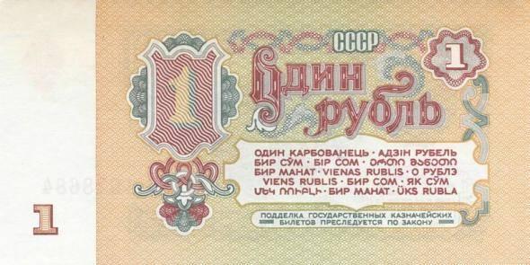 Хочу домой, в СССР: Таки, когда рубль, это шесть вкусных чебуреков