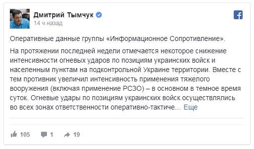 Россия вводит на Донбасс своих миротворцев