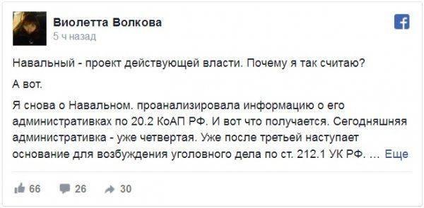 ОколоКремля. Кого сегодня посадят, а кого – нет