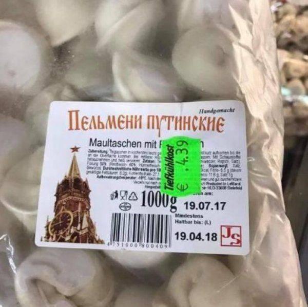 Санкции побоку: в Европе набирают популярность «Путинские» пельмени