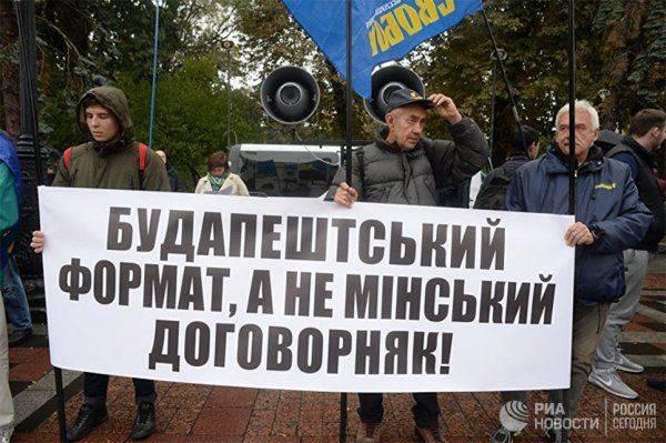 Украина объявила России войну. Пока в проекте