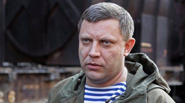 Захарченко заявил о грядущем расстреле украинских диверсантов