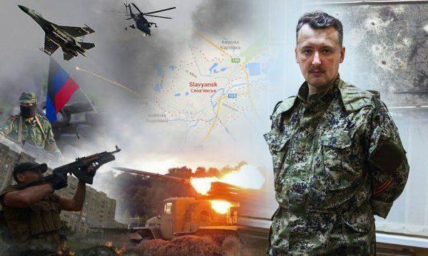 Стрелкова в Славянск направил Киев для того, чтобы втянуть Россию в войну