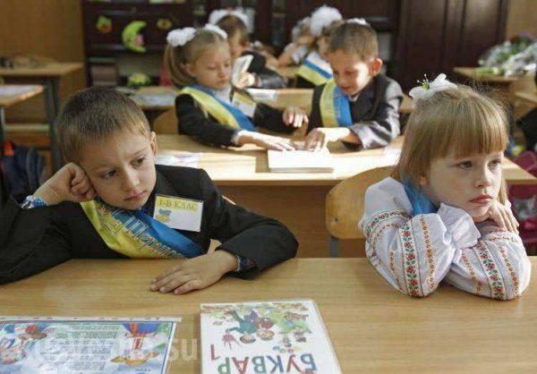В Европе заговорили о дискриминации русских на Украине