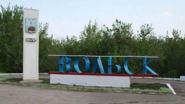 Военный городок Вольск-18: зона отчуждения