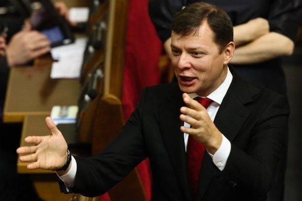 Ляшко о Саакашвили: «Дешевый циник и враг Украины»
