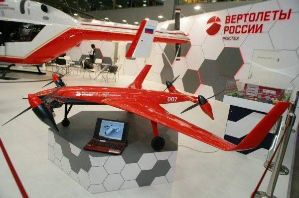 «Вертолёты России» разрабатывают новейший электрический конвертоплан