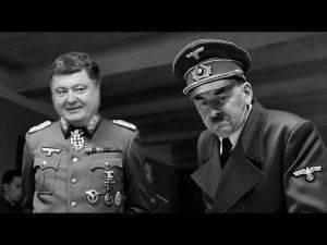 Вальцман пожаловался Гитлеру на Путина и армию России