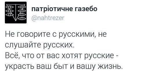 Русская история не должна закончиться