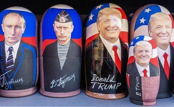 Путин, Трамп, Лавров и Тиллерсон «перевернут мир» в Дананге