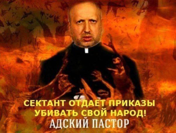 """Турчинов: """"Будем арестовывать и расстреливать"""""""