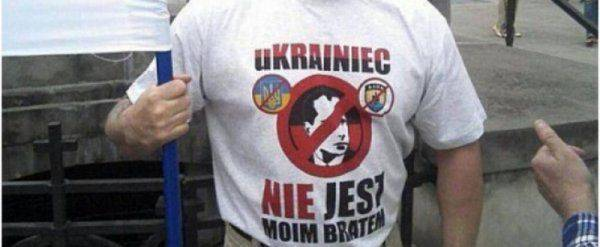 В Польше продолжается рост уровня ненависти к украинцам